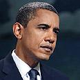 Obama, sticking on settlement issue Photo: AP