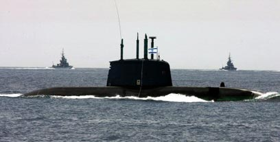 Dolphin-class submarine (Archive photo: AFP) (Photo: AFP)