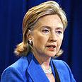 Clinton: No illusions on Iran Photo: AP