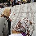 Srebrenica memorial Photo: AFP