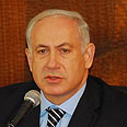 Netanyahu advancing projects in south Photo: Herzel Yosef