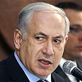 Israeli PM Netanyahu, can breath easy Photo: AP