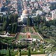 Haifa's Bahá'í Gardens Photo: Ahiya Raved