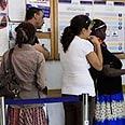 Jobless rate down 0.1%, CBS says Photo: Tsafrir Abayov