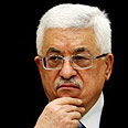 Abbas. Still asking for right of return Photo: AFP