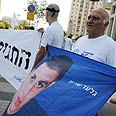 Rally for Gilad Shalit Photo: Yaron Brener
