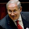 Prime Minister Benjamin Netanyahu Photo: AP