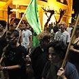 Marching in central Tel Aviv Photo: Yaron Brener