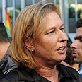 Livni at gay community event (archives) Photo: Yaron Brener