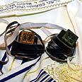 Tefillin (illustration) Photo: Herzel Yosef