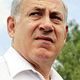 Netanyahu. Strong desire? Photo: Tsafrir Abayov