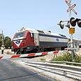 Train tracks to be upgraded (Archives) Photo: Doron Golan