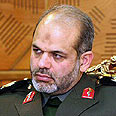 Vahidi, new defense minister Photo: AFP