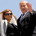 Benjamin and Sara Netanyahu. Have they no shame? Photo: Amos Ben-Gershom, GPO