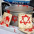 Protest outside Swedish embassy. Jews to blame? Photo: Ofer Amram