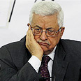 Abbas. Demands complete freeze Photo: AP