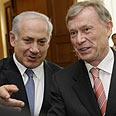 Netanyahu with German President Horst Köhler Photo: AFP