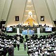 Iranian parliament (archives) Photo: AFP