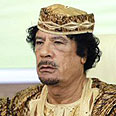 Libyan leader Gaddafi Photo: Reuters