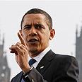US President Barack Obama Photo: AP