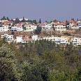 Karnei Shomron Photo: Tzvika Tishler