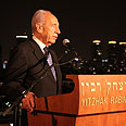 President speaks at Rabin Center before collapsing Photo: Yosef Avi Yair Angel
