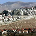 Jewish settlement (archives) Photo: AFP