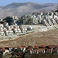 Jewish settlement (archives) Photo: AFP