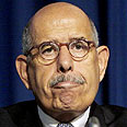Mohamed El Baradei Photo: AP