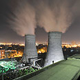 Chinese nuclear power plant (Archives) Photo: Reuters
