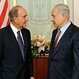 Mitchell and Netanyahu Photo: Avi Ohayon, GPO