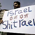 Anti-Israel protest (archives) Photo: Reuters