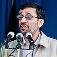 Ahmadinejad. Protests expected Photo: Reuters