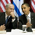 Obama and Netanyahu in New York Photo: AFP