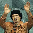 Gaddafi. Nukes for everyone Photo: AFP