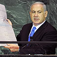 Netanyahu during UN address Photo: AFP