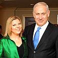 Sara Netanyahu with PM Photo: Avi Ohayon, GPO