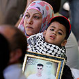 Rally for Palestinian prisoners' release (archives) Photo: AFP