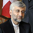 Saeed Jalili Photo: AFP