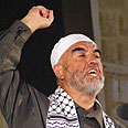 Sheikh Raed Salah, arrested Photo: Zoom Out Productions
