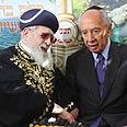 Earlier, with Rabbi Yosef Photo: Gil Yohanan