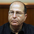 Vice Premier Moshe Ya&#39;alon Photo: AP