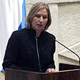 Livni addresses MKs Photo: Gil Yohanan