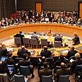UN Security Council. Wide gap between sides (archives) Photo: Shahar Azran