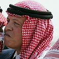 Jordan's King Abdullah Photo: AFP