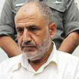 Abu Sheikha. Arrested again Photo: Gil Yohanan
