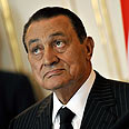 Discord. Mubarak Photo: AFP