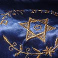 Star of David. Selected by Reform youth Photo: Index Open