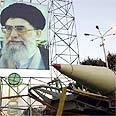 Iranian military parade Photo: AP