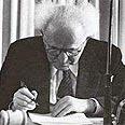 בן-גוריון חותם על מגילת העצמאות